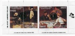 Tuva 1996; Chess Scouting Paintings Smith / Jambor; Green O/p Lions + Jamboree Holland ; - Touva