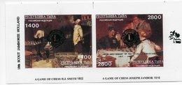 Tuva 1996; Chess Scouting Paintings Smith / Jambor; Green O/p Lions + Jamboree Holland ; Imperf - Tuva