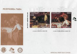 Tuva 1996; Chess Scouting Paintings Smith / Jambor; Green O/p Lions + Jamboree Holland ; Imperf FDC - Touva