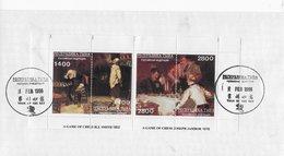 Tuva 1996; Chess Scouting Paintings Smith / Jambor;  ;  FDC - Touva