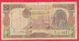Syrie 50 Pounds 1998 Dans L 'état (27) - Syrie