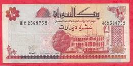 Soudan 10 Dinars 1993 Dans L 'état (34) - Soudan