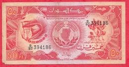 Soudan 50 Piastres  1985 Dans L ' état   (36) - Soudan