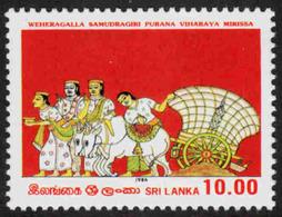 Sri Lanka - Ceylon - Scott #794 MNH (1) - Sri Lanka (Ceylan) (1948-...)