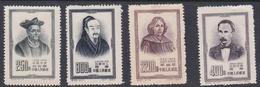 China People's Republic SG 1605-1608 1953 Famous Men, Mint - 1949 - ... People's Republic