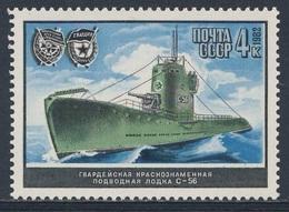 """Soviet Unie CCCP Russia 1982 Mi 5216 YT 4945 SG 5270 ** Submarine """"S-56"""", Soviet Naval Ship / Unterseeboot, Kriegsschiff - Duikboten"""