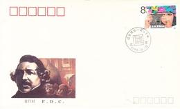CHINE-CHINA-15/10/1989-150ème Anniversaire De Ll'invention De La Photographie(FDC)-DAGUERRE - Fotografia