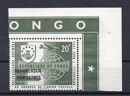 République Populaire De Stanleyville - Nr 10 - Coin De Feuille - XX - Superbe Et RRR - P8 - Katanga