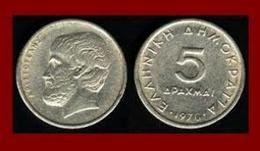 5 APAXMAI 1980 - Grecia
