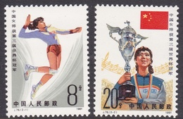 China People's Republic SG 3081-83 1981 Women's Team Victory In 3rd World Cup Volleyball Championship, Mint Never Hinged - 1949 - ... People's Republic
