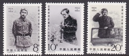 China People's Republic SG 3361-3363 1984 80th Anniversary Of Ren Bishi, Mint Never Hinged - 1949 - ... Volksrepubliek