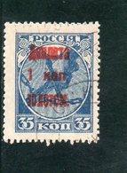 URSS 1924 O - Taxe