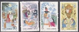 China People's Republic SG 3395-3398 1985 580th Anniversary Of Zheng He First Voyage, Mint Never Hinged - 1949 - ... Volksrepubliek