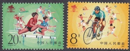 China People's Republic SG 3408-3409 1985 Second National Workers Game, Mint Never Hinged - 1949 - ... People's Republic