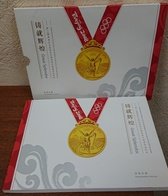 CHINA BeiJing Olympic 2008 China Gold Medal Winners Special Blocks 51 Sheet In Book - Ete 2008: Pékin