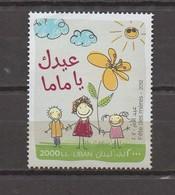 Mother's Day 2012 Rare MNH Stamp  Lebanon, Liban Libano - Lebanon
