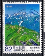 Japan 2016 - The Establishment Of Mountain Day Series 1 - Used Stamps