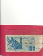 BANQUE CENTRALE D'ALGERIE  .  DINAR SYSTEM  .  100 DINARS  . 1-11-1981  . GROS MANQUE DE PAPIER   . 2 SCANES - Algérie