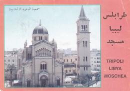 TRIPOLI LIBYA MOSCHEA. PIAZZA ALGERIA. CIRCULEEE GENEVE OBLITERE 1998- BLEUP - Libyen