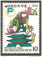 550 Korea 1975 Conference Seoul Tour Eiffel Tower Pise Pisa Liberty Status Liberté MH * Neuf CH (KOS-360a) - Monuments