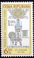 2004, Tschechische Republik, Ceska, 386, Tradition Tschechischer Briefmarkengestaltung. MNH ** - Tschechische Republik