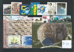 Croatia Postage Stamps HRK 66.85 FACE VALUE  MNH/Postfris/Neuf Sans Charniere(D-60) - Kroatië