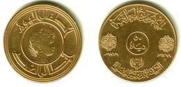 IRAQ - 50 Dinars 1979 YEAR OF THE CHILD - KM#166 Unc - Iraq