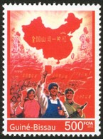 GUINE BISSAU 2012 SET RED STAMP CHINA ROUGE TIMBRE Gb12803a - Guinée-Bissau