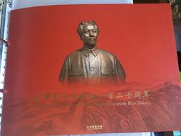 China VRC Mao Booklet With Stamps - Verzamelingen & Reeksen