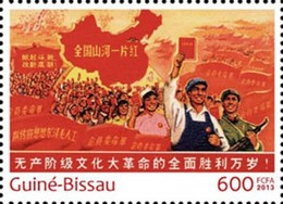 GUINE BISSAU 2013 SET CHINA MAP IN RED STAMPS Gb13221a - Guinea-Bissau