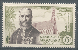 French Equatorial Africa, Philippe Augouard, Catholic Missionary, 1952, MNG VF  Nice Stamp - Ungebraucht