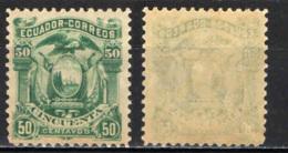 ECUADOR - 1881 - STEMMA DELL'ECUADOR - COATS OF ARMS - MNH - Ecuador