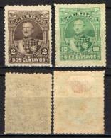 ECUADOR - 1892 -PRESIDENTE JUAN FLORES - SENZA GOMMA - Ecuador
