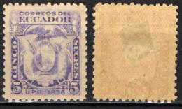 ECUADOR - 1896 - STEMMA DELL'ECUADOR - COATS OF ARMS - MH - Ecuador
