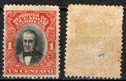 ECUADOR - 1907 - VICENTE ROCA - MH - Ecuador