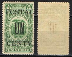 ECUADOR - 1912 - STEMMA CON SOVRASTAMPA - OVERPRINTED - MNH - Ecuador