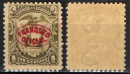 ECUADOR - 1896 - STEMMA CON SOVRASTAMPA - OVERPRINTED - CON FILIGRANA - MNH - Ecuador