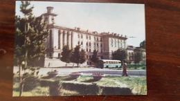 KAZAKHSTAN. ALMATY Capital. Superior Communist Party School . 1942 - Kazakhstan