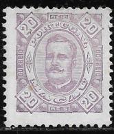 Macao Macau – 1893 King Luis - Nuevos