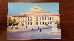 Armenia -  Gyumri (Leninakan) Palace Of Culture - Stationery 1976 - Armenia