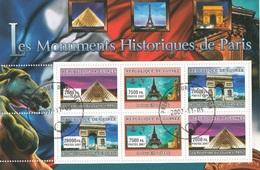 2999 Guinea 2007 Monumenti Di Parigi Eiffel Piramide Di Louvre Arco Di Trionfo Monuments Paris  Guinée - Guinea (1958-...)