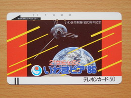 Japon Japan Free Front Bar, Balken Phonecard / 110-9384 / Outer Space, Weltraum - Astronomy