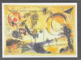 Hoja Bloque De Bielorrusia Nº Yvert HB-6 ** - Bielorrusia