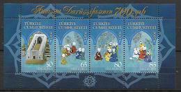 TURKEY 2008 Sc#3098 Amasya Medical Center Miniature Sheet Of 4 MNH LUX - 1921-... Republic