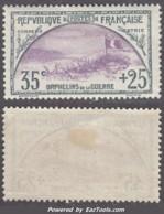 35c De La 1ère Série Orphelins Neuf * TB (Y&T N° 152 Cote : 190€) - Unused Stamps