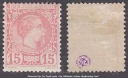 15c Charles III Neuf * TB (Y&T N° 5 , Cote 510€) - Monaco