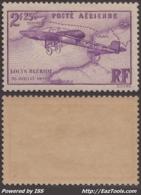 2f25 Louis Blériot Neuf * TB (Y&T N° 7 , Cote 25€ ) - Posta Aerea