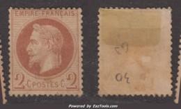 2c Lauré Neuf *  Aspect TB (Y&T N° 26, Cote 200€) - 1863-1870 Napoléon III Con Laureles