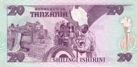 TANZANIA P. 15 20 S 1986 UNC - Tanzanie