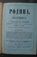 Livre Relié Ancien De 1878 En Langue Russe (je Ne Connais Pas Du Tout Le Russe - Books, Magazines, Comics